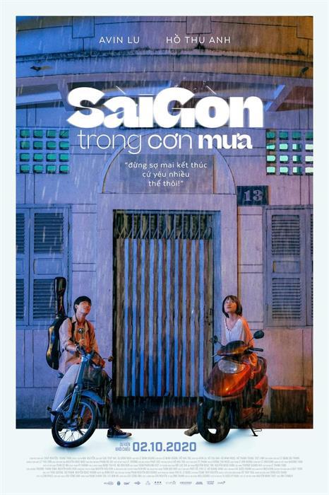 Thu Anh Hồ nhận vai nữ chính đầu tiên phim phim điện ảnh